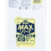 業務用MAXシリーズ(薄くても丈夫!)