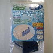 熱中症予防対策         ワーククーラー 850円     8/20まで!